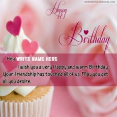 Happy Birthday Images For Brother With Name And Photo
